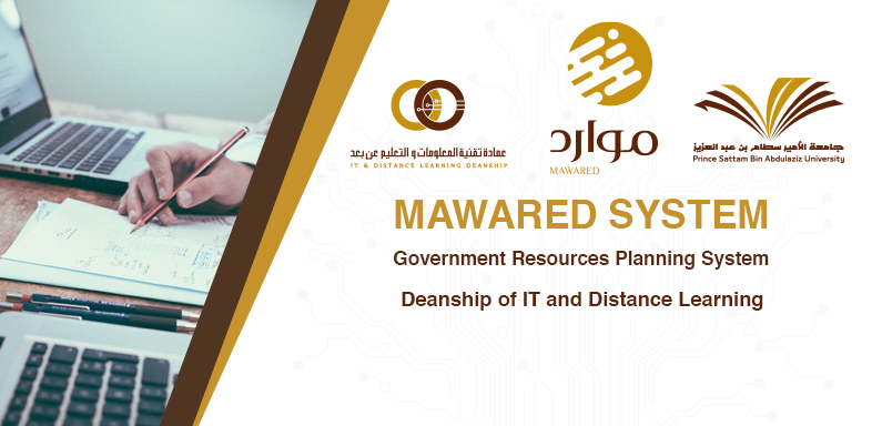 Mawared System