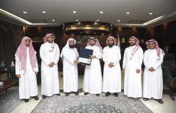 Rector Receives the Report of the Secretariat of the Coordination Meeting for University Endowments in its First Session