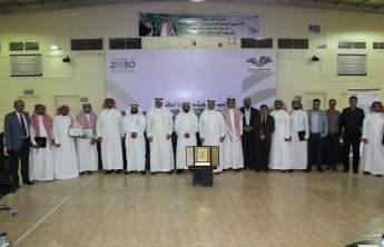 Under the Patronage of Vice-Rector for Development and Quality, Al-Kharj Community College Organizes a Workshop Titled Total Quality Management and Quality Management System ISO 9001/2015