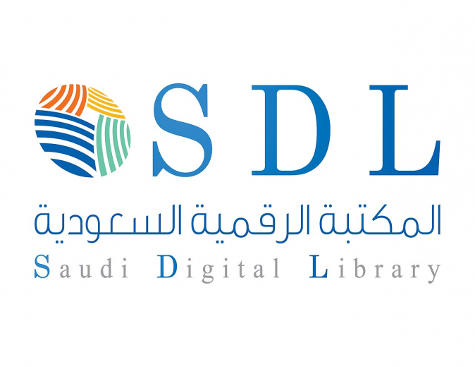An invitation to attend workshops held by the Saudi Digital Library