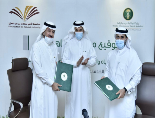 PSAU Signs a Memorandum of Understanding with Environment Ministry