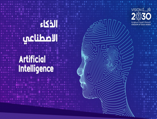 Rector Orders to Establish Data and AI Office